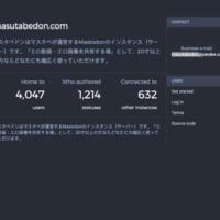 Mastodon   masutabedon.com   More