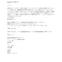 Mastodon   mstdn.jp    About text